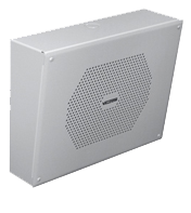 Paging and Music Systems PA Speaker